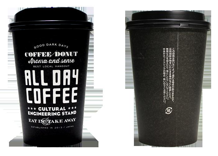 ALL DAY COFFEE(オールデイコーヒー)のテイクアウト用コーヒーカップ