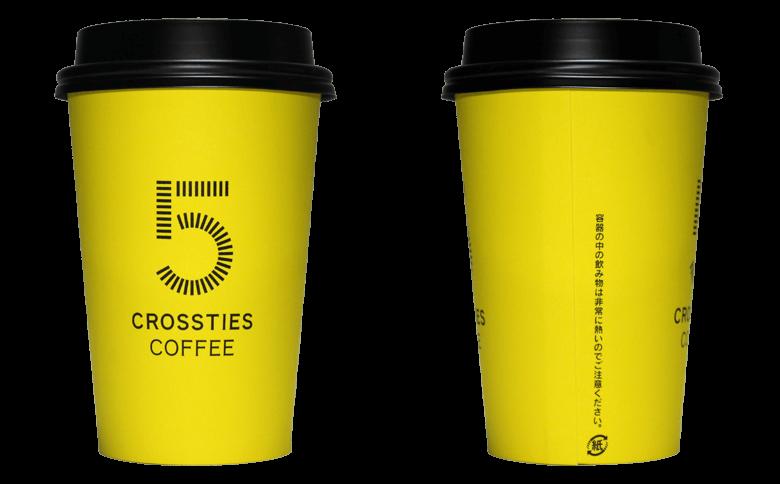 5 CROSSTIES COFFEE(ファイブクロスティーズコーヒー)のテイクアウト用コーヒーカップ