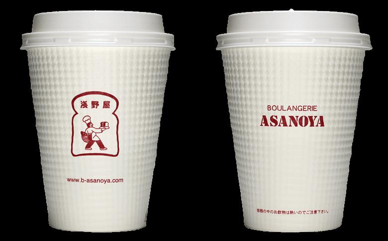 ブランジェ浅野屋のテイクアウト用コーヒーカップ