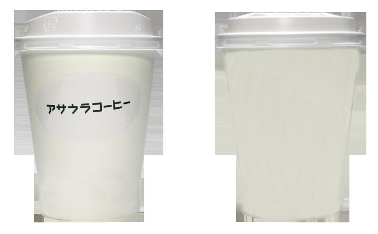 アサウラコーヒーのテイクアウト用コーヒーカップ