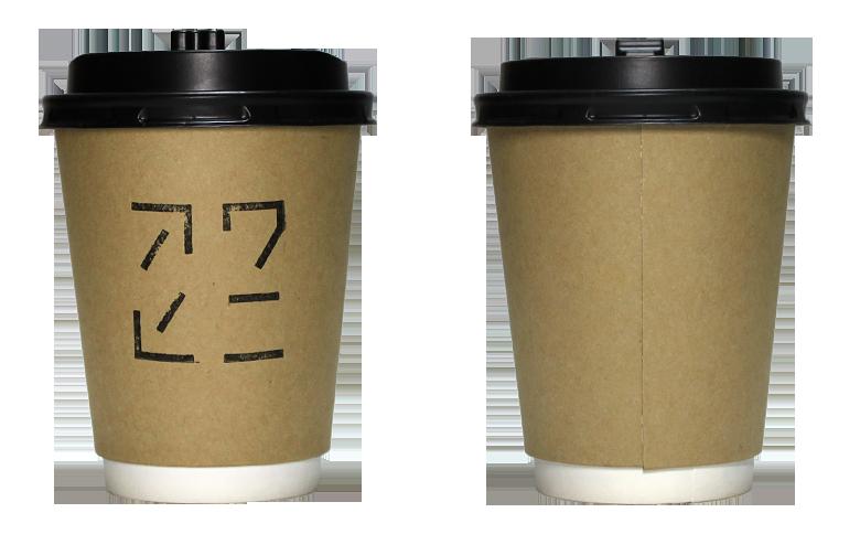 アワヒニのテイクアウト用コーヒーカップ