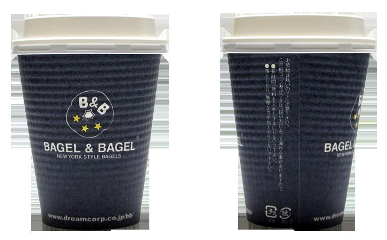 BAGEL&BAGEL(ベーグル&ベーグル)のテイクアウト用コーヒーカップ