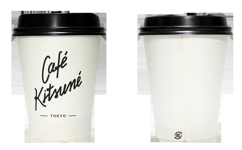 CAFE KITSUNE(カフェ キツネ)のテイクアウト用コーヒーカップ