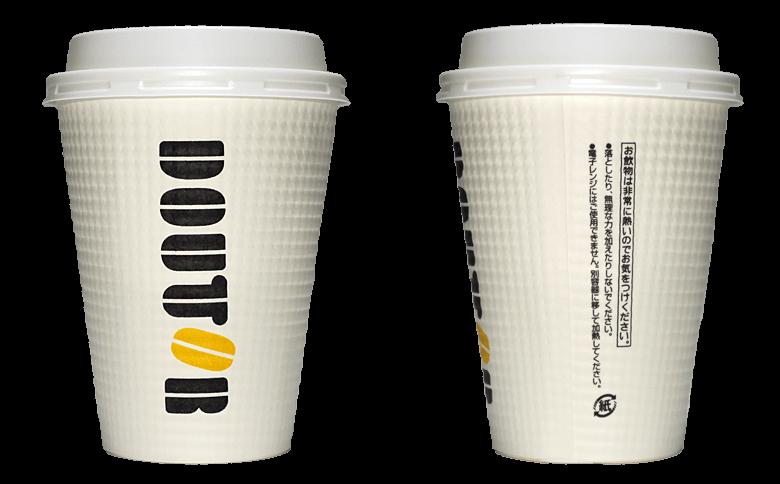 DOUTOR(ドトール)のテイクアウト用コーヒーカップ
