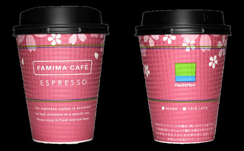 FamilyMart  FAMIMA CAFE 2016年春(ファミリーマート ファミマカフェ)のテイクアウト用コーヒーカップ