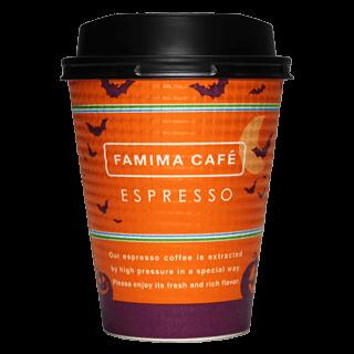 FamilyMart FAMIMA CAFE 2017年ハロウィン限定(ファミリーマート ファミマカフェ)