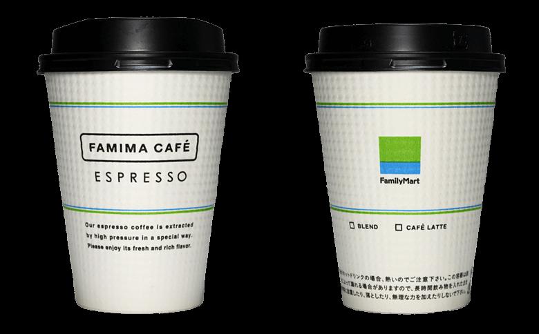 FamilyMart FAMIMA CAFE(Mサイズ)のテイクアウト用コーヒーカップ