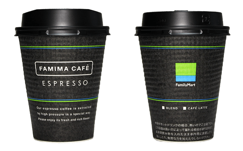 FamilyMart FAMIMA CAFE(Sサイズ)のテイクアウト用コーヒーカップ