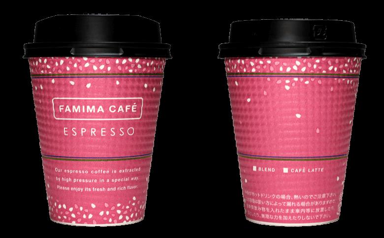 FamilyMart  FAMIMA CAFE 2017年春(ファミリーマート ファミマカフェ)のテイクアウト用コーヒーカップ