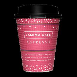 FamilyMart  FAMIMA CAFE 2017年春(ファミリーマート ファミマカフェ)
