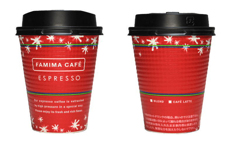FamilyMart FAMIMA CAFE 2016年冬限定のテイクアウト用コーヒーカップ