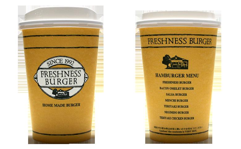 FRESHNESS BURGER(フレッシュネスバーガー)のテイクアウト用コーヒーカップ