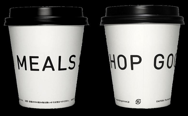 GOOD MEALS SHOP(グッド ミールズ ショップ)のテイクアウト用コーヒーカップ