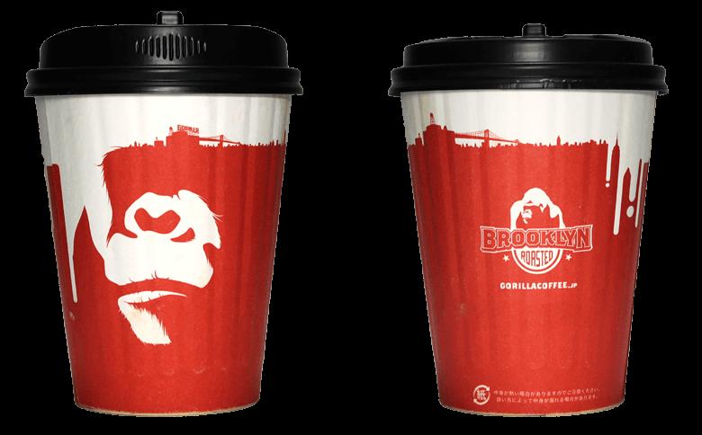 GORILLA COFFEE(ゴリラコーヒー)のテイクアウト用コーヒーカップ