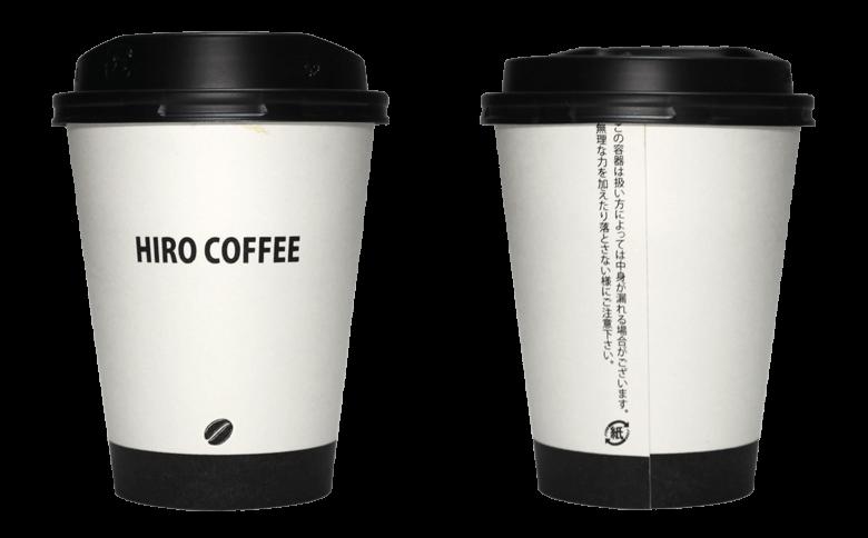 HIRO COFFEE 40周年記念TRUST(ヒロコーヒー)のテイクアウト用コーヒーカップ