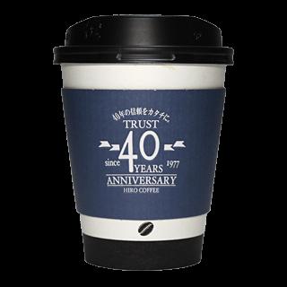 HIRO COFFEE 40周年記念TRUST(ヒロコーヒー)