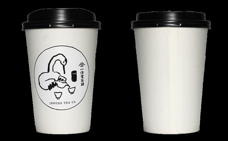 一保堂茶舗のテイクアウト用コーヒーカップ