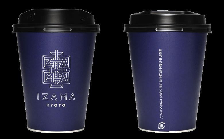 IZAMA(居様)のテイクアウト用コーヒーカップ