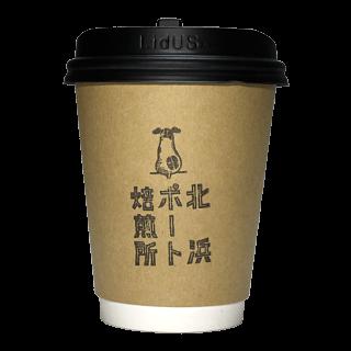 北浜ポート焙煎所(キタハマポートバイセンジョ)