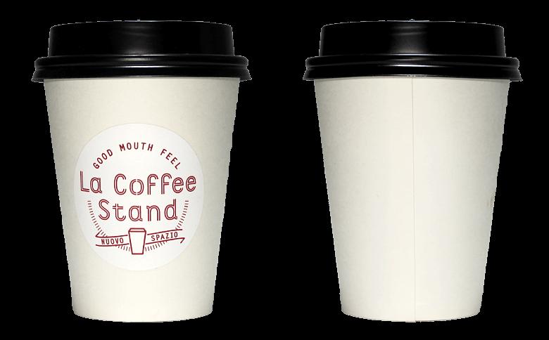 La Coffee Stand(ラ・コーヒースタンド)のテイクアウト用コーヒーカップ