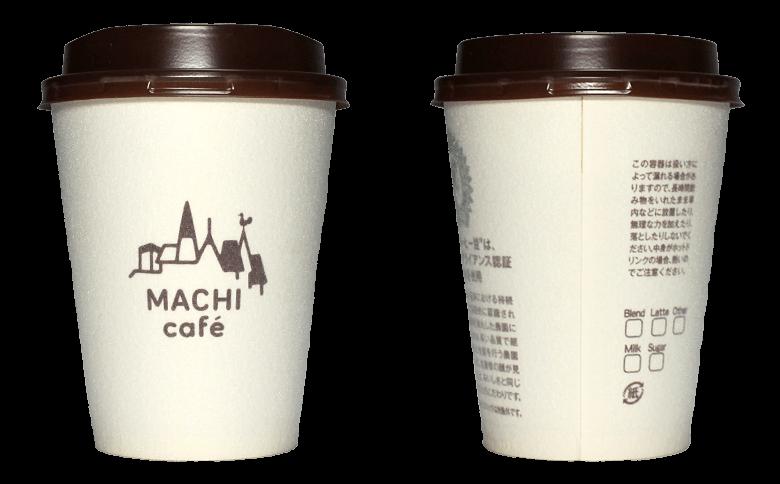 LAWSON  MACHI café 2015年新作ブレンド(ローソン マチカフェ)のテイクアウト用コーヒーカップ