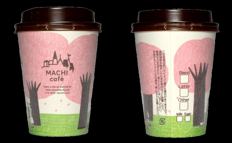 LAWSON MACHI café 2015年春(ローソン マチカフェ)のテイクアウト用コーヒーカップ