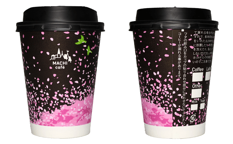 LAWSON MACHI café 2018年春限定(ブラック)(ローソン マチカフェ)のテイクアウト用コーヒーカップ