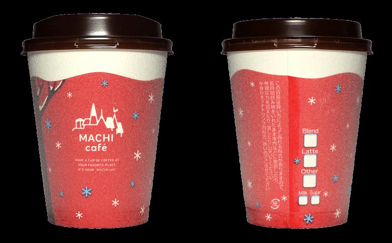 LAWSON MACHI café 2014年冬限定(ローソン マチカフェ)のテイクアウト用コーヒーカップ