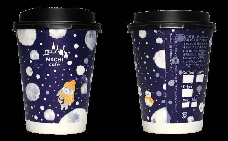 LAWSON MACHI café 2016年冬限定(ブルー)(ローソン マチカフェ)のテイクアウト用コーヒーカップ