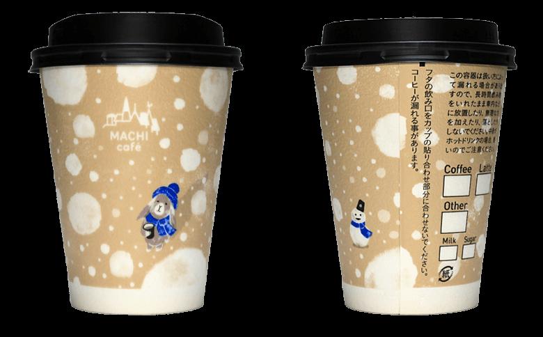 LAWSON MACHI café 2016年冬限定(ブラウン)(ローソン マチカフェ)のテイクアウト用コーヒーカップ