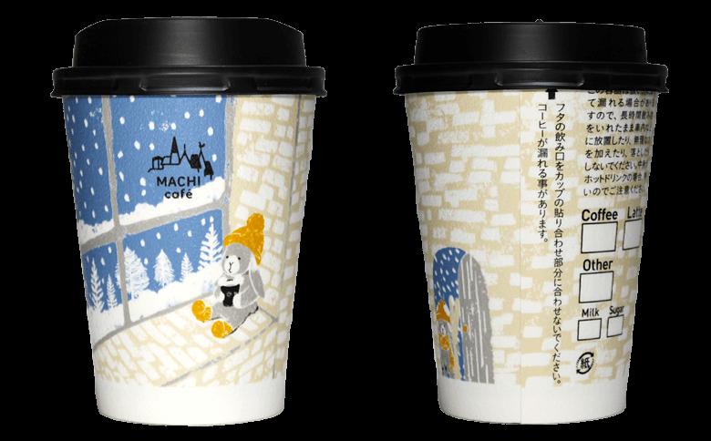 LAWSON MACHI café 2017年冬限定(ブルー)のテイクアウト用コーヒーカップ