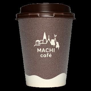 LAWSON MACHI café(ローソン マチカフェ)