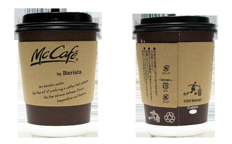 McCafe by Barista(マックカフェ バイ バリスタ)のテイクアウト用コーヒーカップ