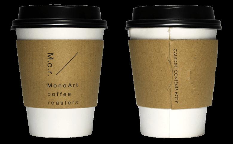 MonoArt coffee roasters(モノアートコーヒーロースターズ)のテイクアウト用コーヒーカップ