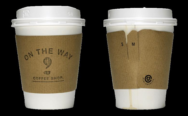 On the WAY, coffee & cupcake(オン ザ ウェイ コーヒーアンドカップケーキ)のテイクアウト用コーヒーカップ