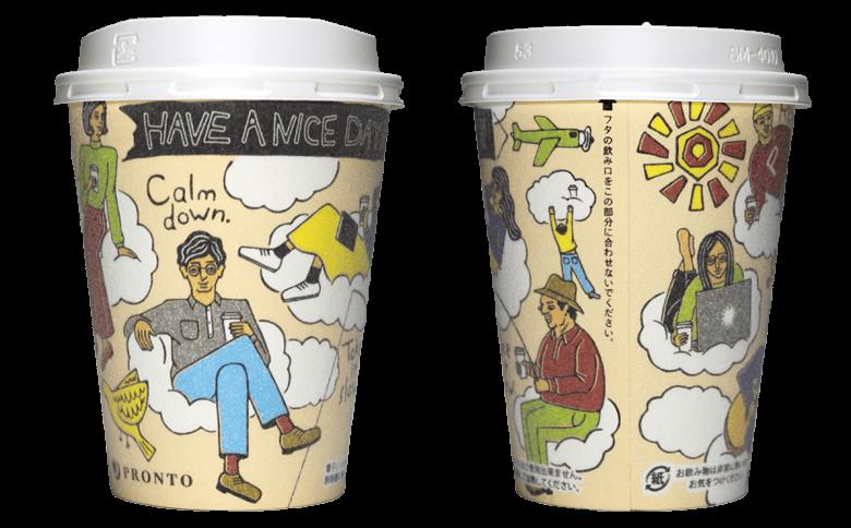 PRONTO あさのラテ(髙城 琢郎デザイン)のテイクアウト用コーヒーカップ
