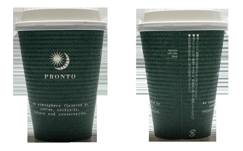 PRONTO(プロント)のテイクアウト用コーヒーカップ