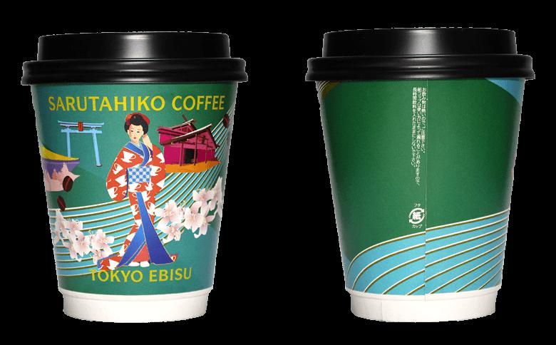 猿田彦珈琲(さるたひこコーヒー)のテイクアウト用コーヒーカップ