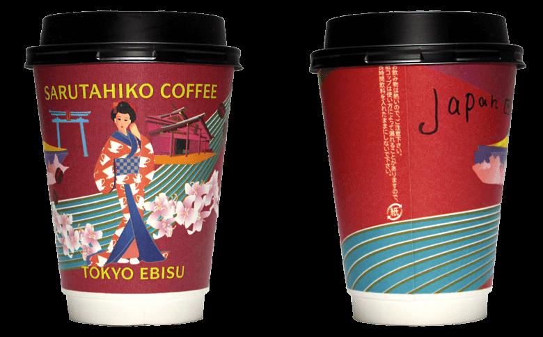 猿田彦珈琲 赤バージョン(さるたひこコーヒー)のテイクアウト用コーヒーカップ