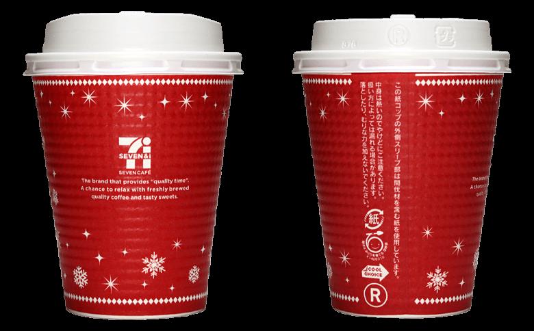 セブンイレブン セブンカフェ 2017年クリスマス限定のテイクアウト用コーヒーカップ