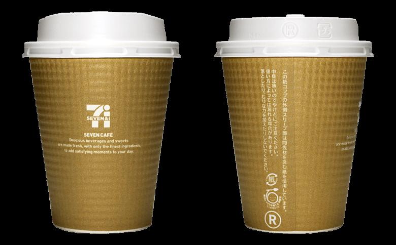 セブンイレブン セブンカフェ ホットカフェラテのテイクアウト用コーヒーカップ