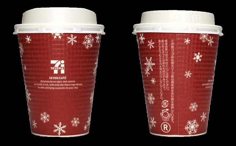 セブンイレブン セブンカフェ 2015年冬限定(レッド)のテイクアウト用コーヒーカップ
