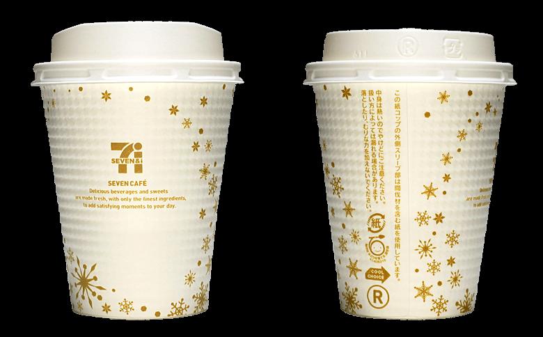 セブンイレブン セブンカフェ 2016年冬限定(ゴールド)のテイクアウト用コーヒーカップ