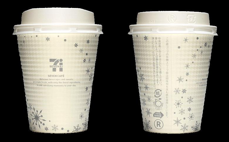 セブンイレブン セブンカフェ 2016年冬限定(シルバー)のテイクアウト用コーヒーカップ