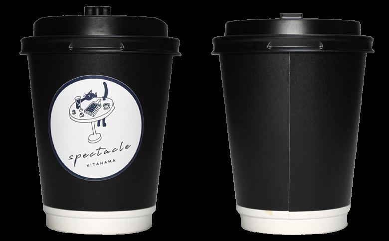 spectacle kitahama(スペクタークル北浜)のテイクアウト用コーヒーカップ