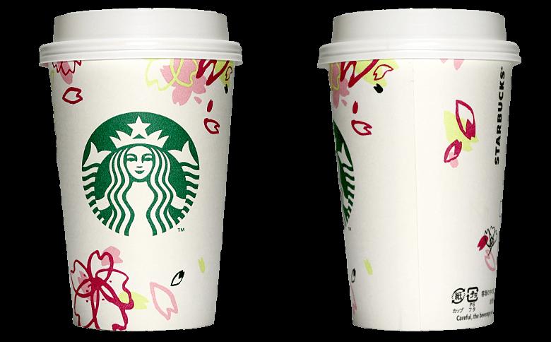 Starbucks Coffee 2015