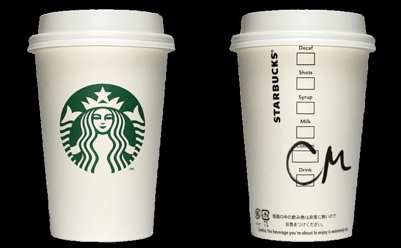 Starbucks Coffee(スターバックス コーヒー)のテイクアウト用コーヒーカップ