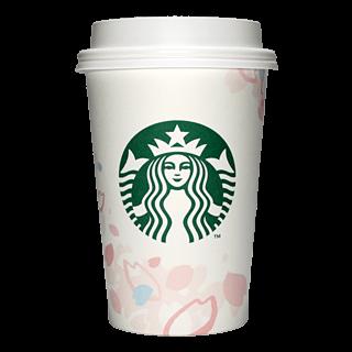 Starbucks Coffee 2017