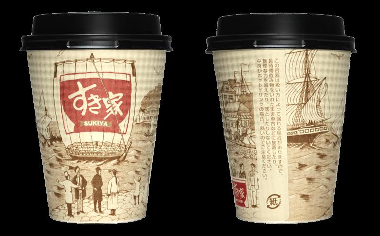 すき家のテイクアウト用コーヒーカップ