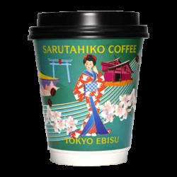 猿田彦珈琲(さるたひこコーヒー)